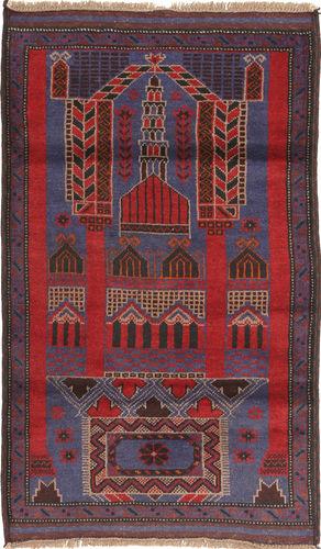 Baluch carpet ABCU213