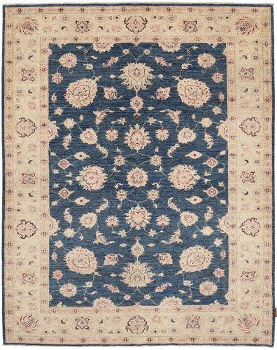Ziegler carpet NAZD687