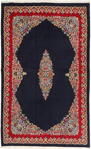 Kerman matta XEA1363