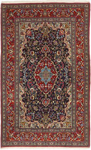 Ghom Sherkat Farsh tapijt XEA924