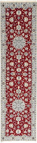 Nain 9La carpet XEA1873