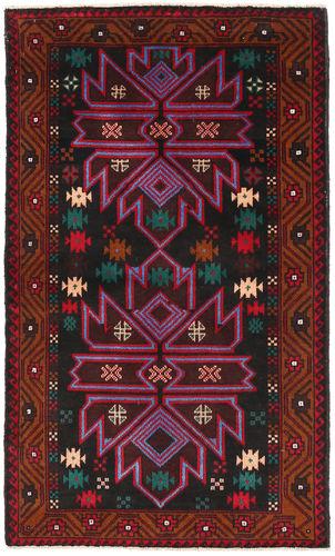 Belutsch Teppich NAZD1383