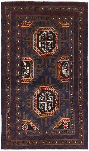 Beluch tapijt NAZD1262