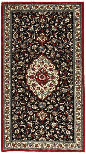 Qum Sherkat Farsh carpet XEA951