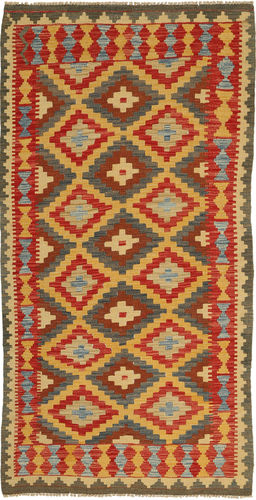 Kilim Afghan Old style carpet AXVQ280