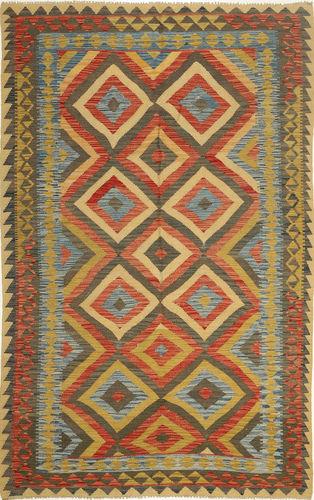 kilim afghan old style 155x258 carpetvista. Black Bedroom Furniture Sets. Home Design Ideas