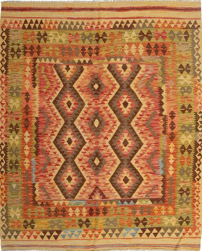 kilim afghan old style 160x196 carpetvista. Black Bedroom Furniture Sets. Home Design Ideas