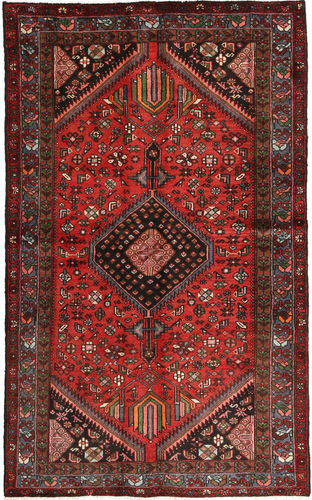 Hamadan carpet AXVZ538