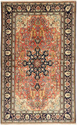 Qum Sherkat Farsh carpet MRC1318