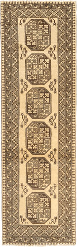 Afghan Natural teppe ABCX1452