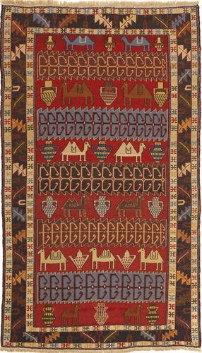 Kilim Fars carpet AXVZB140