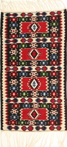 Kilim Fars carpet AKFA62
