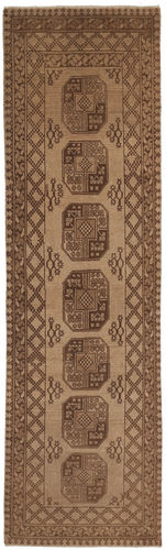 Afghan carpet NAZD217