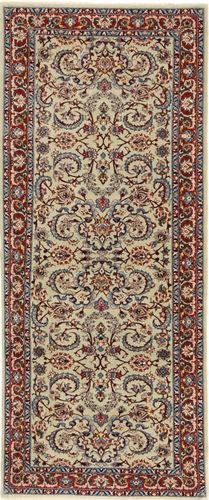 Isfahan silkesvarp matta AXVZC621