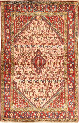Hamadan Shahrbaf carpet MXF69