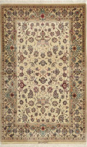 Isfahan silk warp carpet AXVZC613