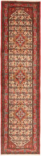 Hamadan carpet FAZB610