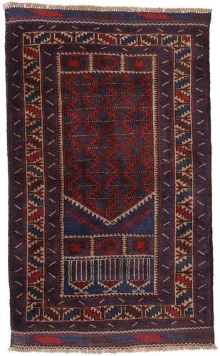 Baluch carpet ACOL1167