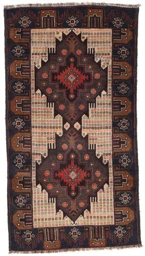 Balouch szőnyeg ACOL1169