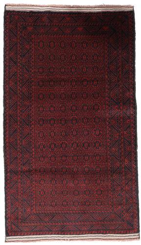 Baluch carpet ACOL995