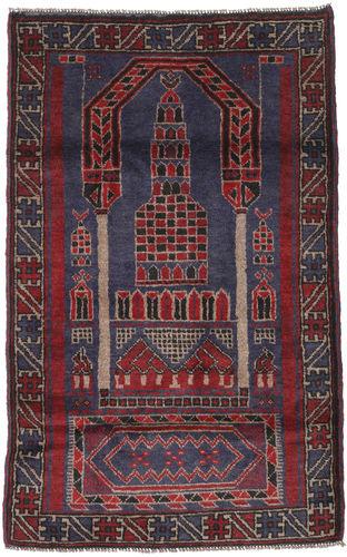 Beluch tapijt ACOL2117