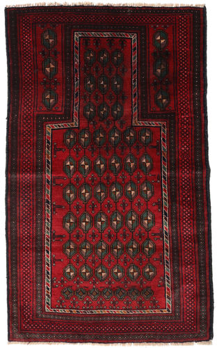 バルーチ 絨毯 ACOL81