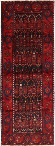 Hamadan carpet AHT118