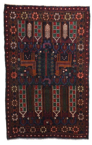 Baluch carpet ACOL3221