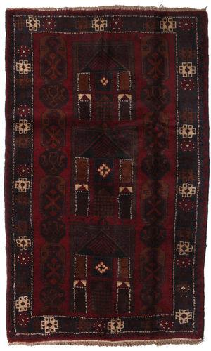 Baluch carpet ACOL1560