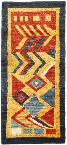Lori Baft Persia carpet MODA114