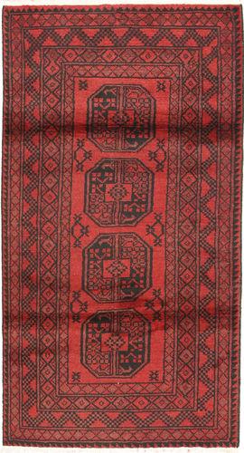 Afghan carpet ABCX173