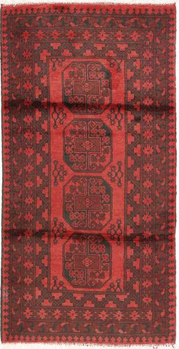Afghan carpet ABCX141