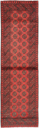 Afghan carpet ABCX118