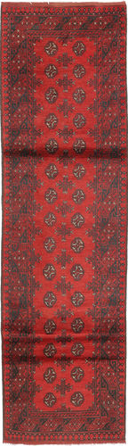 Afghan carpet ABCX120
