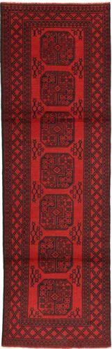 Afghan carpet ABCX261