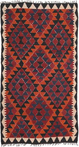 Kilim Maimane carpet ABCX1163
