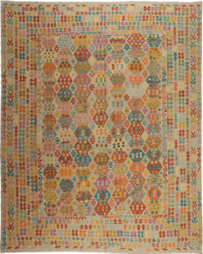 Kelim Afghan Old style matta AXVZY44