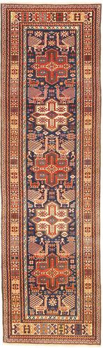 Şirvan tapijt AXVZX1088