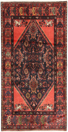 Hamadan carpet AXVZL4288