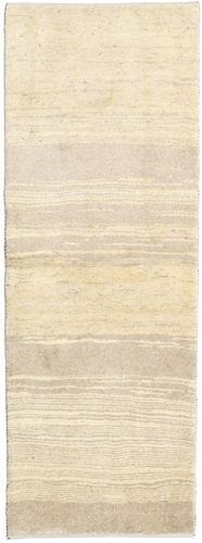 Gabbeh Persia carpet RXZJ199