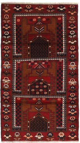 Baluch carpet RXZJ16
