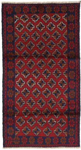 Baluch carpet RXZJ18