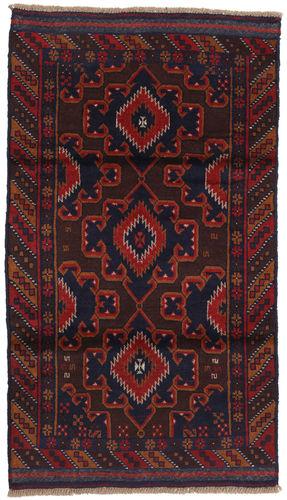 Baluch carpet RXZJ3