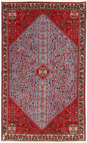 Abadeh carpet FAZC5