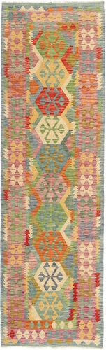 キリム アフガン オールド スタイル 絨毯 AXVZX5414