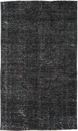 カラード ヴィンテージ 絨毯 XCGZT939
