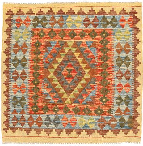 Kilim Afghan Old style carpet ABCX3728