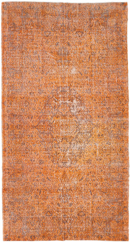 Colored Vintage carpet BHKZR902