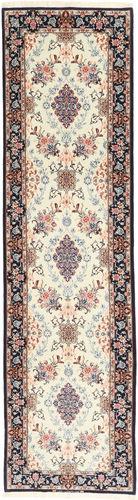 Isfahan silkkiloimi-matto TBZZZI147