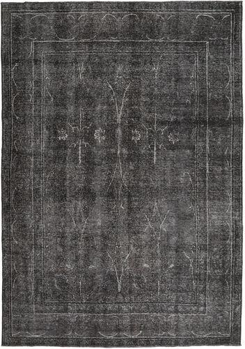 カラード ヴィンテージ 絨毯 AXVZX1499